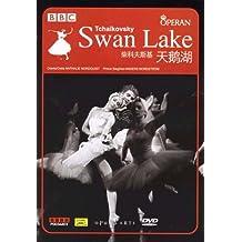 芭蕾舞剧:柴科夫斯基:天鹅湖(DVD)