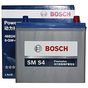 bosch 博世 本田思铂睿 思域 46b24动力神s4蓄电池(电瓶)以旧换新 1年