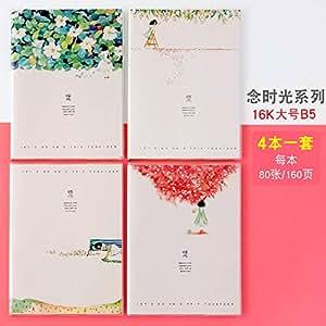 笔记本文具本子小清新大学生加厚韩式创意简约记事日记胶套本批发念时光-大号16K