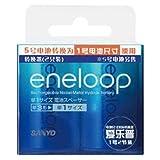 sanyo三洋爱乐普 (eneloop)转换器NCS-TG1-2BP电池专用1号