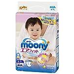 尤妮佳 (Moony)纸尿裤 M64片(6-11kg)中号婴儿尿不湿(官方进口)(新老包装  随机发货)