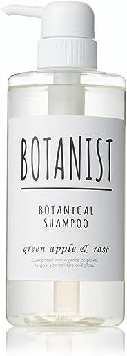 BOTANIST 柔顺型洗发水 490ml