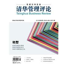 清华管理评论 双月刊 2013年03期