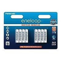 Panasonic 松下 Eneloop AAA Micro750mAh Eneloop镍氢电池 可充电 BK-4MCCE(8节电池)