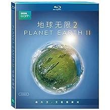BBC纪录片 地球无限2/地球脉动2 蓝光高清双碟 2BD50