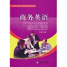 中等职业学校专业课程系列规划教材:商务英语(附MP3光盘1张)