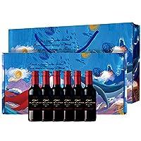 Ruoyufish 若虞 珍藏赤霞珠干红葡萄酒 187.5ml*6 礼盒装(智利进口红酒)(亚马逊自营商品, 由供应商配送)