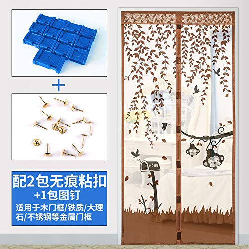抗蚊磁気柔らかいカーテンのカーテン夏の暗号化寝室のパーティションのカーテンホームデコレーションソフト糸ドアファブリックスクリーンウィンドウモンキーコーヒーシームレスフック2パッケージ幅85X高205 CM
