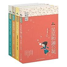 日本兒童文學大師系列(套裝共4冊)