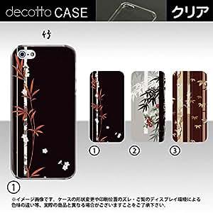 iPhone5 / iPhone5s *智能手机壳 【竹 图案】 [透明(透明) 壳]cpc-ip5-takea080c 黑色