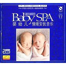 越听越聪明:婴幼儿情绪安抚音乐(2CD)