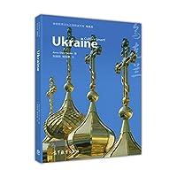 乌克兰(英文)