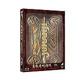 勇敢者的游戏 丹麦进口铁盒(蓝光碟 BD50)
