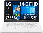 LG 筆記本電腦 gram 2020年款14Z90N-VR51J  14インチ/*0世代 Core i5/SSD 256GB/メモリ 8GB