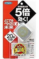 日本VAPE 驱蚊手表灰色