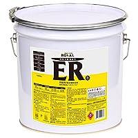 环氧罗巴鲁ER冷镀锌涂料25kg/环氧富锌涂料/冷喷锌/防锈防腐涂料