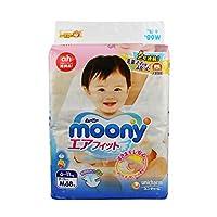 尤妮佳(Moony)婴儿纸尿裤 增量装M68片(适合6-11kg)(日本原装进口,超薄透气)