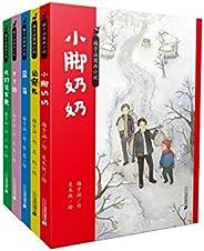 梅子涵圖畫小說第一輯