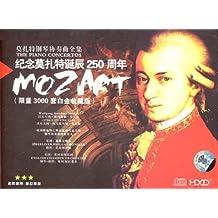 莫扎特钢琴协奏曲全集:纪念莫扎特诞辰250周年(11CD限量3000套白金收藏版)