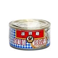 Ayam Brand 雄鸡标金枪鱼沙拉酱185g*3(泰国进口)