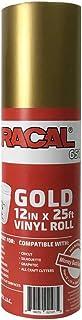 "Oracal 651 卷乙烯基,适用于Cricut、Silhou、Cameo、Craft切割机、打印机和贴花 - 光泽饰面 - 户外和永久 金色 12.125"" x 25ft FBA_Oracal 651"