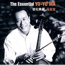 马友友:世纪典藏(CD)