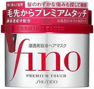 Shiseido Fino Premium Touch Hair Mask, 1 Ounce