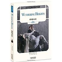 呼啸山庄:WUTHERING HEIGHTS(英文原版)(附英文朗读音频免费下载)