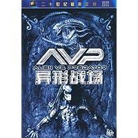 异形战场(DVD)促销品