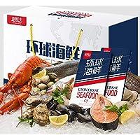 欧鲜生 海鲜礼盒大礼包2688型海鲜礼券礼品卡 8种食材 海鲜水产