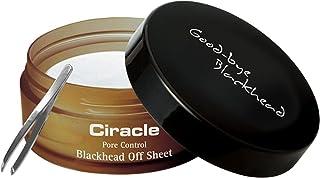 Ciracle 清洁去黑头鼻贴 35片