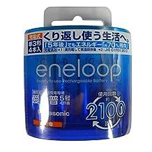 eneloop 松下爱乐普BK-3MCCA/4W(BK-3MCCA/4C)高性能充电电池5号4粒装