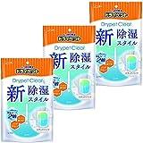 【批量购买】干洗剂 透明 350ml×3个