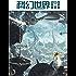 《科幻世界》2015年第二季度合集