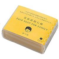 yaetoco家族洗臉皂