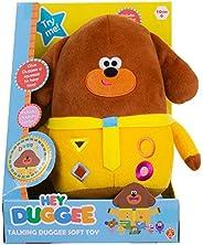 Hey duggee 會說話的毛絨玩具,棕色