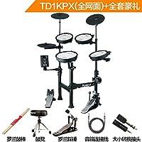 Roland罗兰电鼓TD4KP 1K 1KV电子鼓便携可折叠架子鼓爵士鼓TD1KPX(全网面折叠款)+全套豪礼