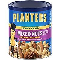 Planters 轻质盐混合坚果,425.24g 3片装