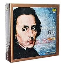 肖邦作品精选集 10CD 古典音乐唱片套装碟片>>>影歌碟舞音像