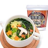 SUBO 苏伯汤 鲜蔬芙蓉汤 8g超市杯装 速溶汤蔬菜速食蛋花汤