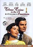 泉水中的三枚硬币(DVD 又名罗马之恋)