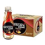 雀巢 雀巢咖啡(丝滑焦糖风味) 268ml*15罐