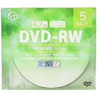 VERTEX DVD-RW 地上数字播放录像用 重复录像 120分/4.7GB 2倍速 5张超薄盒 DRW-120DVX.5CA parentDRW-120DVX.5CA 5枚