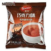 雀巢可可粉饮料 香浓热巧克力味700g 原味速溶三合一冲饮coco粉 (1包)