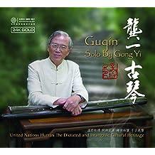 红音堂•龚一:古琴(CD 24K金碟)