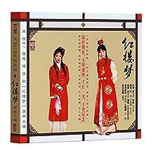 正版 央视87版红楼梦(电视剧原声大碟)影视金曲CD音乐碟片单碟精装