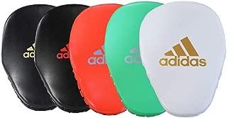 adidas 阿迪达斯 Speed Mesh Focus 手套拳击垫