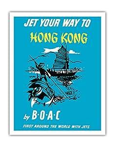 "Pacifica Island Art Jet Your Way to Hong Kong - BOAC(英国海外航空公司) - First around the World with Jets - 复古世界旅游海报 c.1957 - 精美艺术印刷品 11"" x 14"" APB4274"