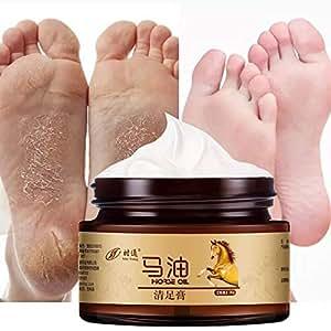 【四瓶装 7天去脚气脚臭 送父母送爱人】马油脚气膏去脚臭脚痒脚马油清足膏