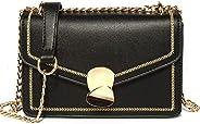 女式小号斜挎包时尚女士单肩包钱包和手提包